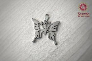 Висулка от стомана Пеперуда