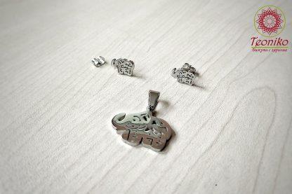 Комплект от стомана Слончета