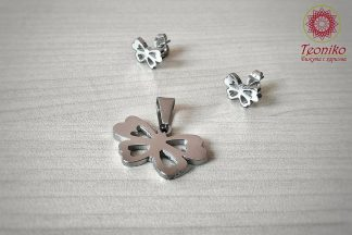 Комплект от стомана Сребристи пеперуди