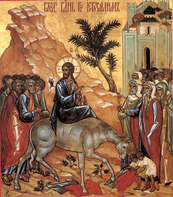 Цветница - Влизането на Иисус Христос в Йерусалим