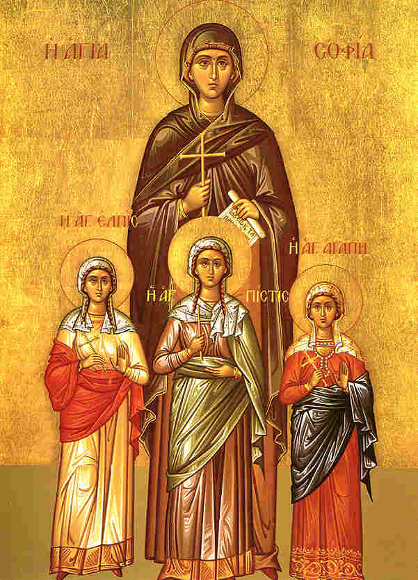 Икона на Светите мъченици Вяра, Надежда, Любов и майка им София
