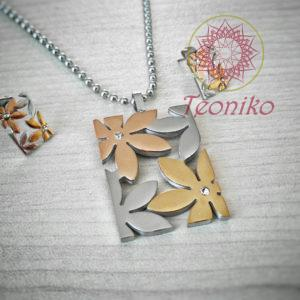 Елегантен комплект Цветя от стомана - изискана комбинация от сребристо, златно и цвят розово злато.