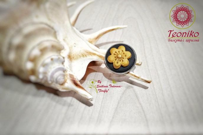 Ръчно изработен пръстен Златно цвете