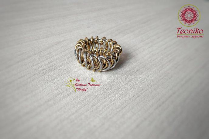 Ръчно изработен пръстен от стомана в златисто и сребристо